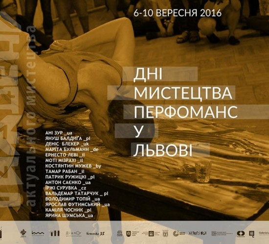 dp2016_poster